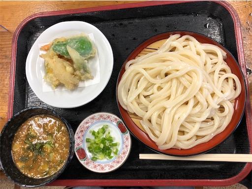 f:id:machicoo_utsuwa:20200817001341j:image
