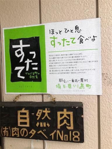f:id:machicoo_utsuwa:20200817001344j:image