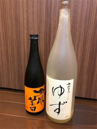 f:id:machicoo_utsuwa:20200817002015j:image