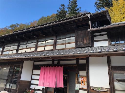 f:id:machicoo_utsuwa:20201124193318j:image