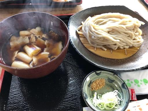 f:id:machicoo_utsuwa:20201124193326j:image