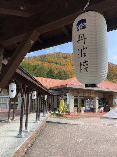 f:id:machicoo_utsuwa:20201205174955j:image