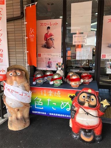 f:id:machicoo_utsuwa:20201231221927j:image