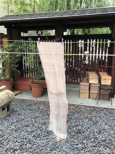 f:id:machicoo_utsuwa:20210530160916j:image
