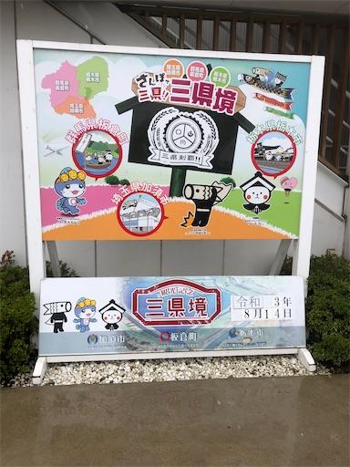 f:id:machicoo_utsuwa:20210814223026j:image