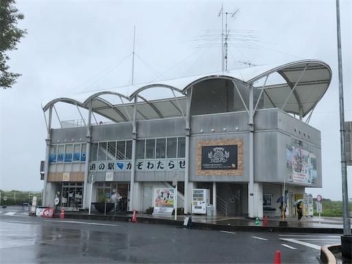 f:id:machicoo_utsuwa:20210814223029j:image