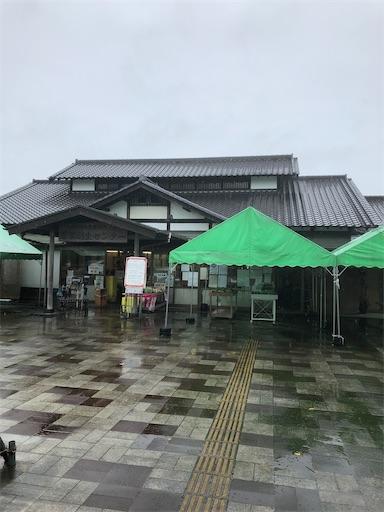 f:id:machicoo_utsuwa:20210814223108j:image
