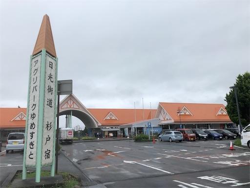 f:id:machicoo_utsuwa:20210814223216j:image