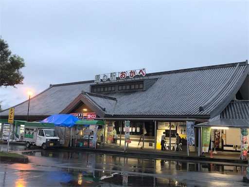 f:id:machicoo_utsuwa:20210817000722j:image