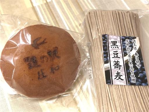f:id:machicoo_utsuwa:20210817000902j:image