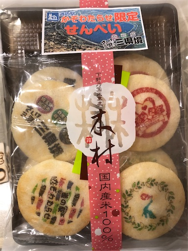 f:id:machicoo_utsuwa:20210817001059j:image