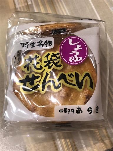 f:id:machicoo_utsuwa:20210817001123j:image