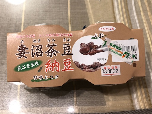 f:id:machicoo_utsuwa:20210817001141j:image