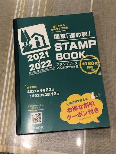 f:id:machicoo_utsuwa:20210817202429j:image
