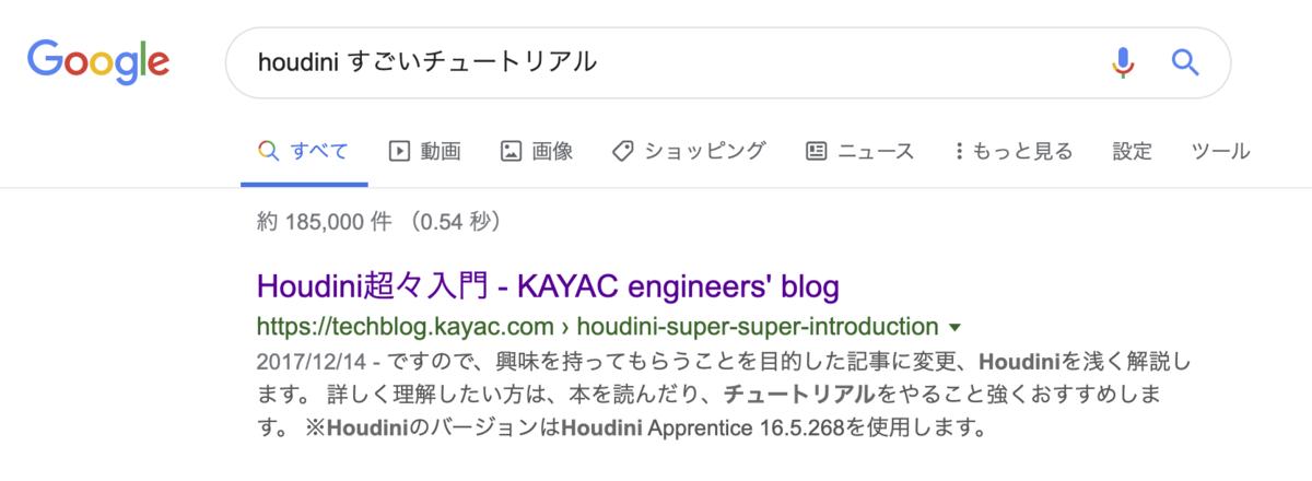f:id:machida-yosuke:20191215190554p:plain