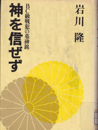 f:id:machida77:20100130160901j:image