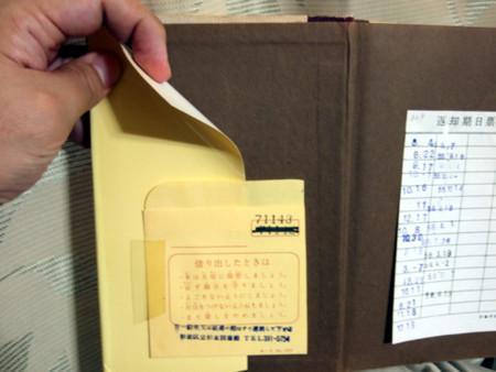 f:id:machida77:20100130163110j:image