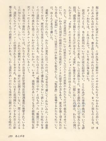 f:id:machida77:20100130164141j:image