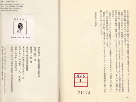 f:id:machida77:20100130164154j:image
