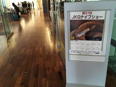 f:id:machida77:20161016153514j:image