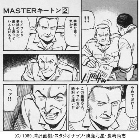 f:id:machida77:20170306214037j:image