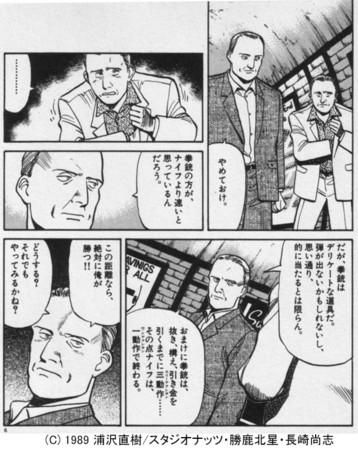 f:id:machida77:20170306214047j:image