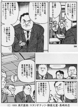 f:id:machida77:20170307222241j:image