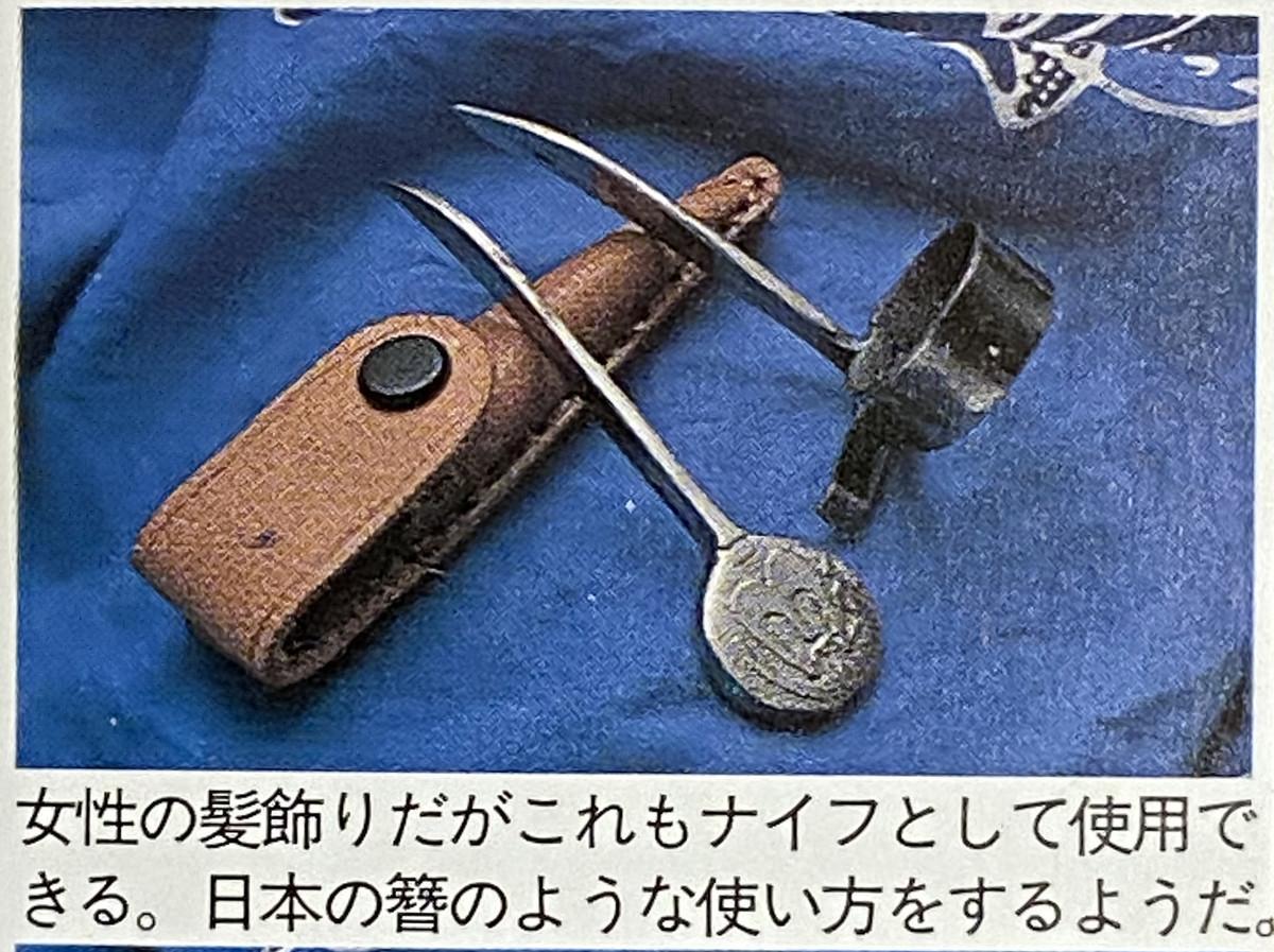 f:id:machida77:20201201171544j:plain:w480