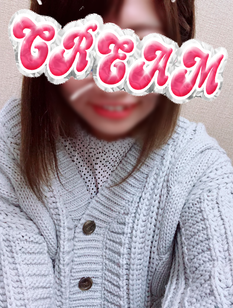 f:id:machidacream:20190121092536p:plain