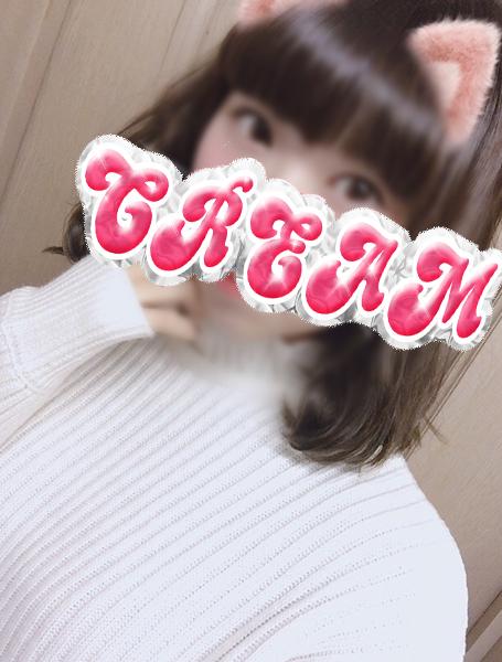f:id:machidacream:20190126180859j:plain