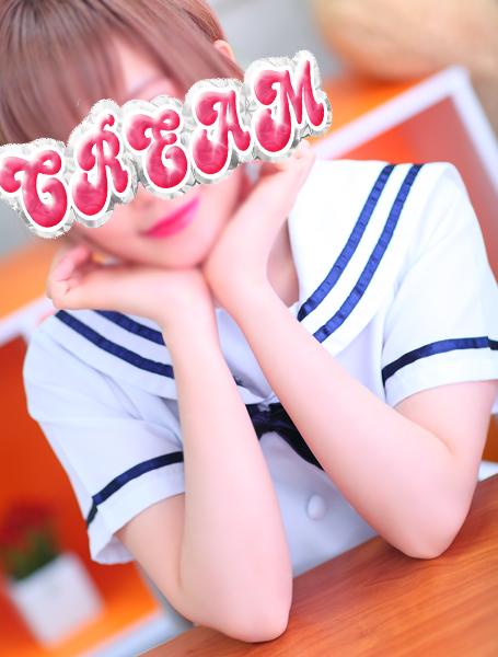 f:id:machidacream:20190317133050j:plain