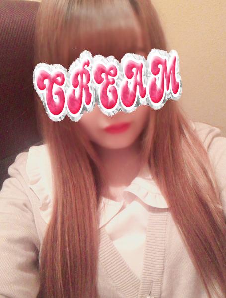 f:id:machidacream:20200126144811j:plain