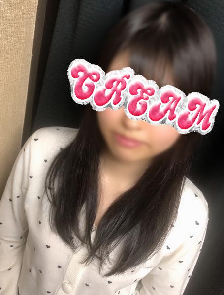 f:id:machidacream:20200128122835j:plain