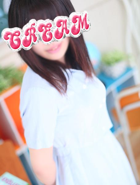 f:id:machidacream:20200209175957j:plain