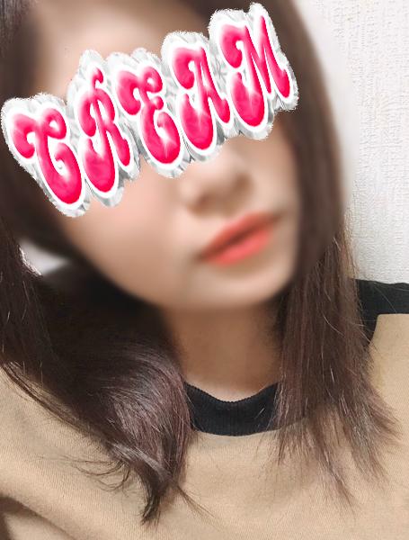 f:id:machidacream:20200211210009j:plain