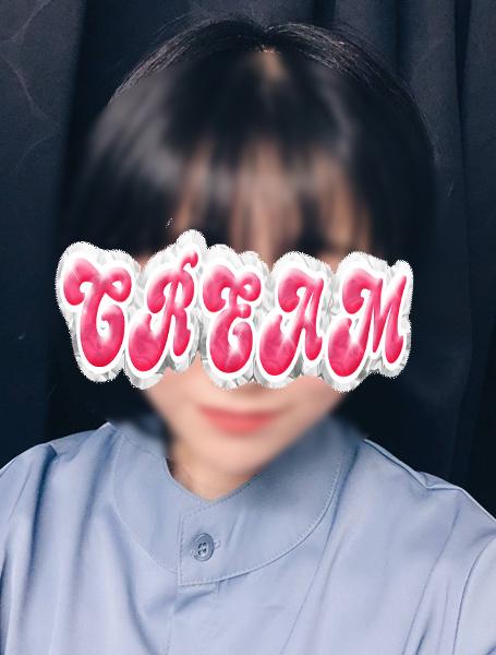 f:id:machidacream:20200326160249j:plain