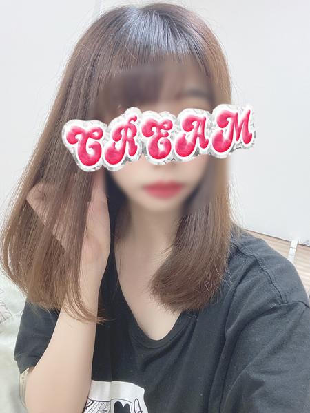 f:id:machidacream:20200719212326j:plain