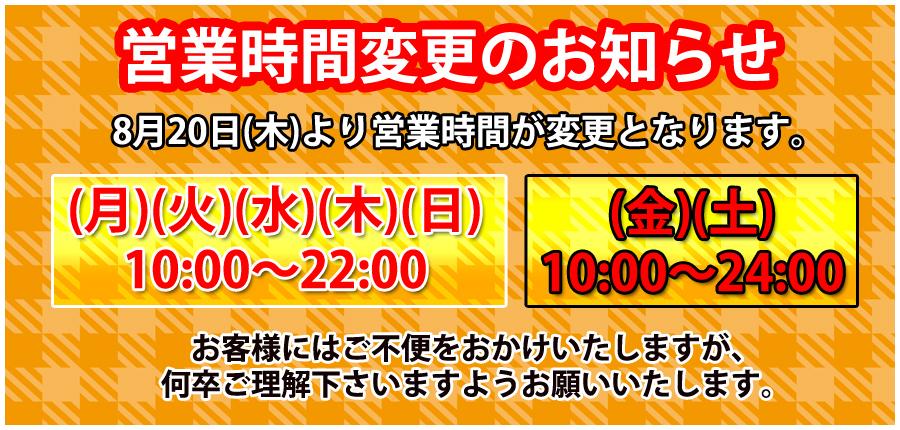 f:id:machidacream:20200819160115j:plain