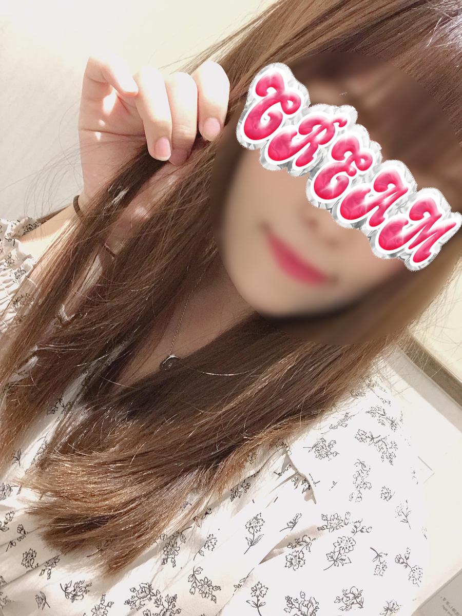f:id:machidacream:20201220184711j:plain