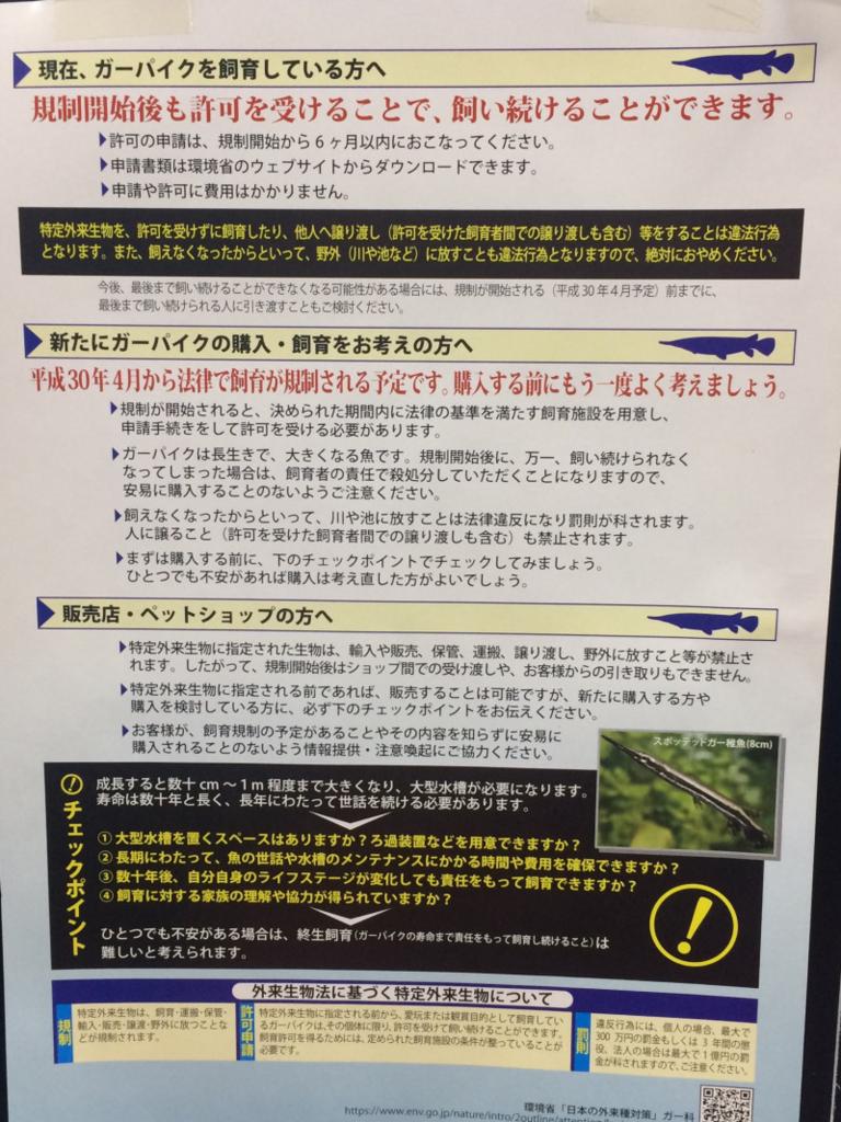 f:id:machidacustom2015:20171120234309j:plain