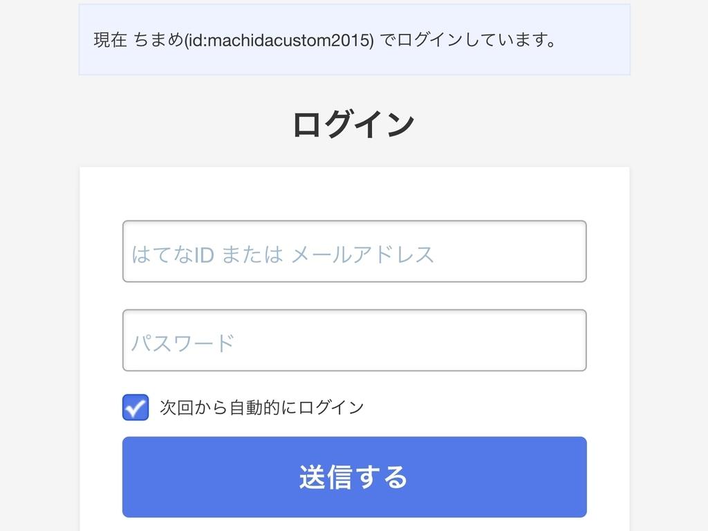 f:id:machidacustom2015:20181029070132j:plain