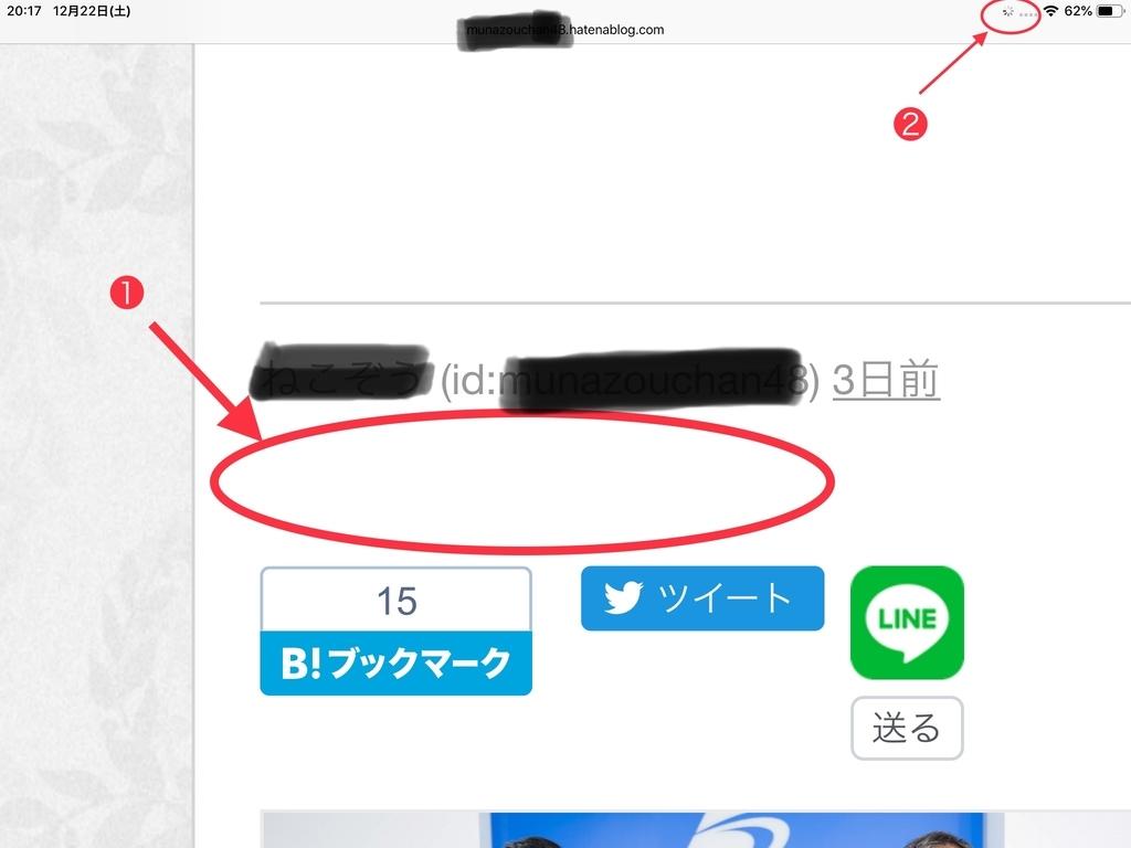 f:id:machidacustom2015:20181222203456j:plain