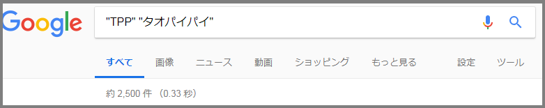 f:id:machigaeta:20180528231020p:plain