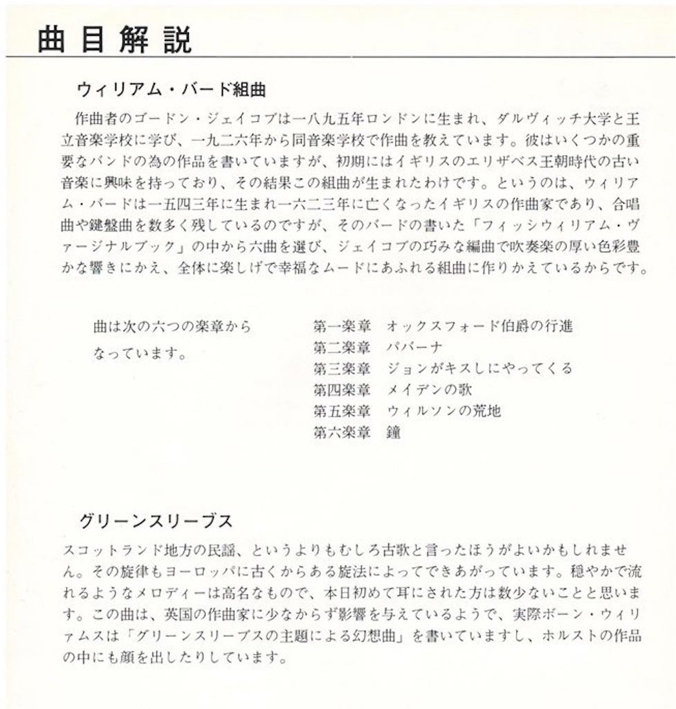 f:id:machikane2011:20190729110507j:image