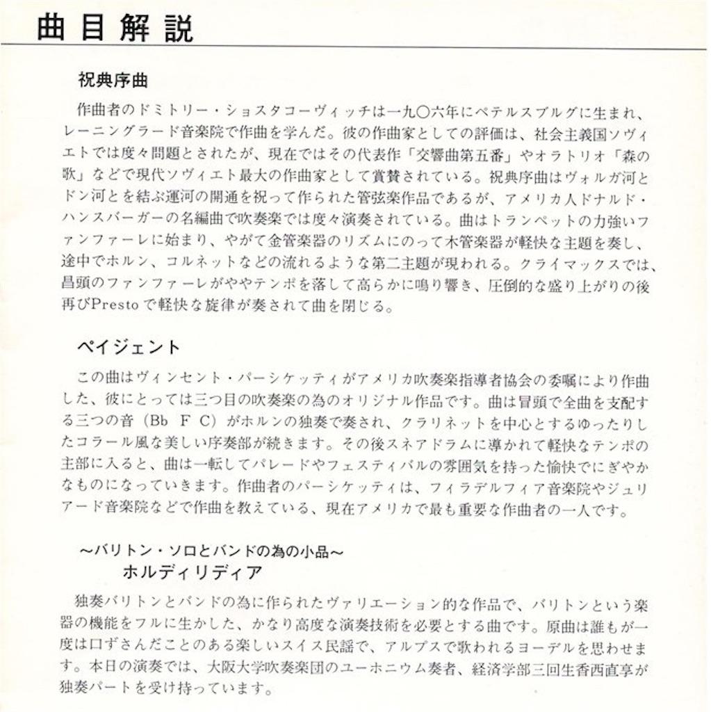 f:id:machikane2011:20190729110526j:image