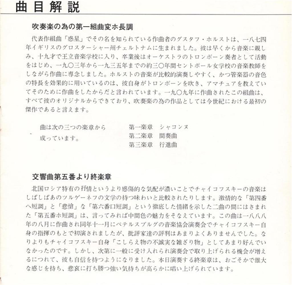 f:id:machikane2011:20190729110535j:image