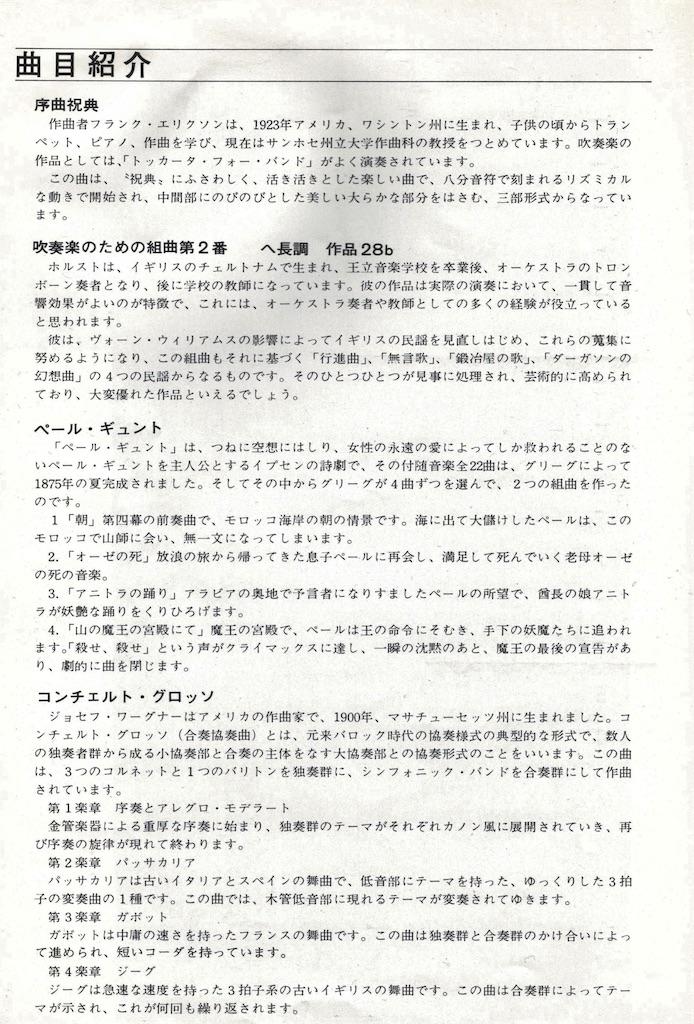 f:id:machikane2011:20190729151026j:image