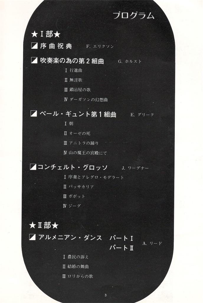 f:id:machikane2011:20190729151036j:image