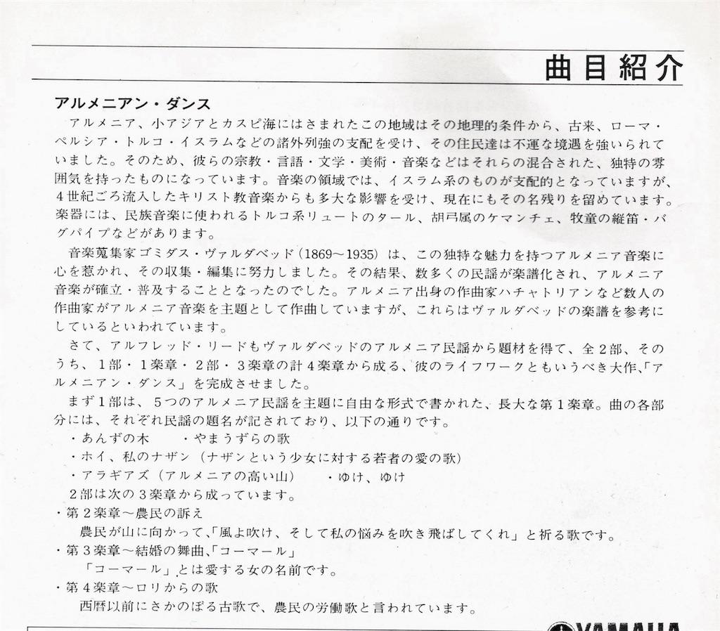 f:id:machikane2011:20190729155546j:image