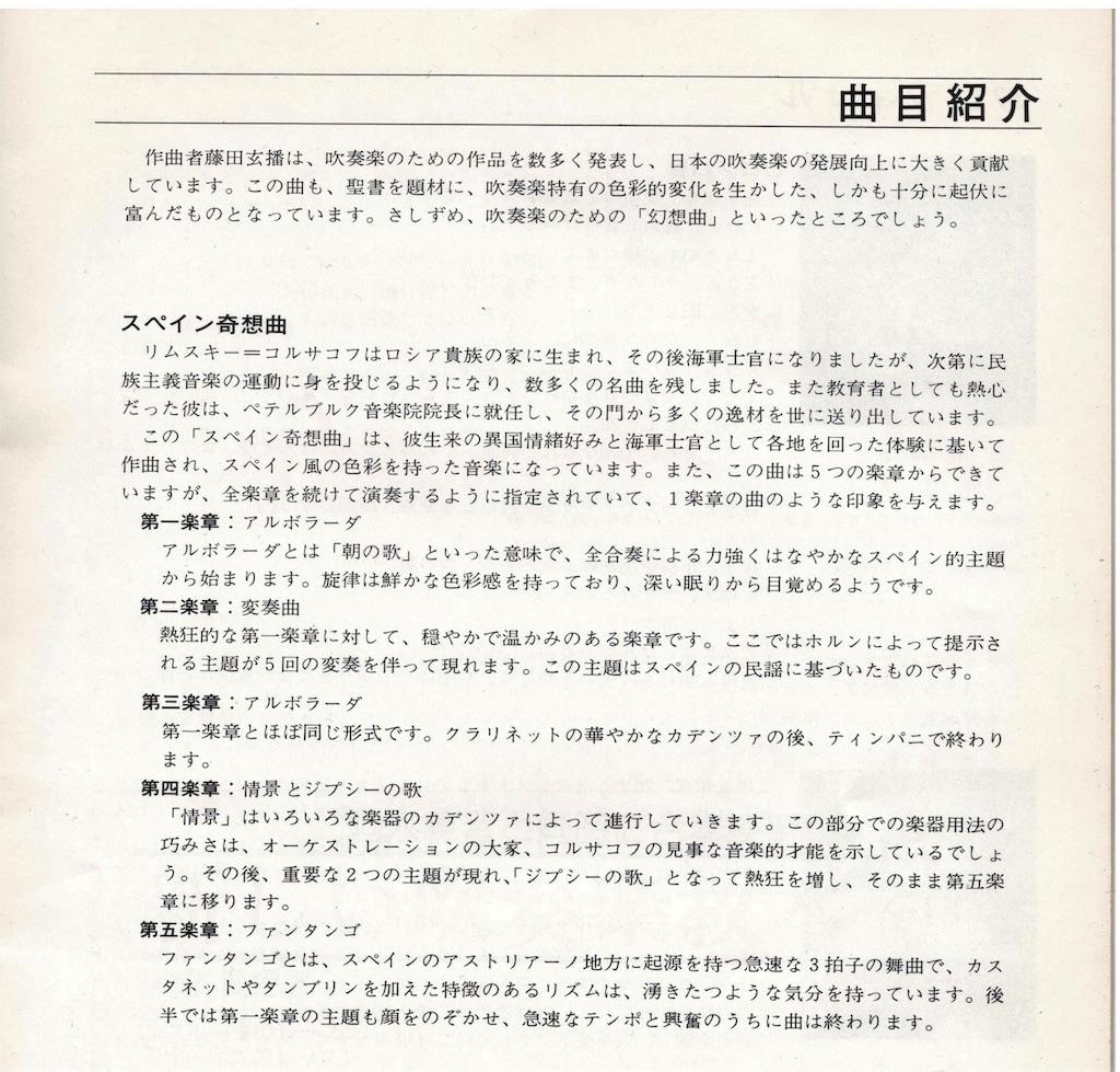f:id:machikane2011:20190729162325j:image